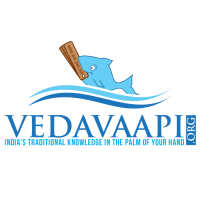 Online Certification Services by Vedavaapi Foundation